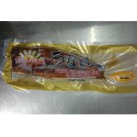 Best Vacuum Pack Fresh Frozen Fish With Soy Sauce , Frozen Raw Shrimp wholesale