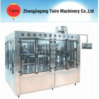 Best CGF 50-50-12 Automatic Bottle Water Filling Machine(CE) wholesale
