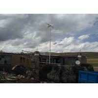 Best Residential 1KW Grid-tie Wind Power Home Wind Generator Wind Solar Power System wholesale