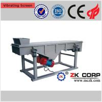 Best Building Material Linear Vibrating Screen / Electromagnetic Vibrating Feeder wholesale