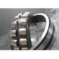 Best Auto Spare Parts OEM Self Aligning Roller Bearings C2 C0 C3 with CA CC MB Cage wholesale