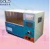 Buy cheap GDYJ-502 IEC60156 Dielectric Oil Breakdown Voltage BDV Tester from wholesalers