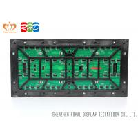 Cheap Front Accesses Digital Advertising Billboards , SMD 3535 Led Digital Billboards for sale