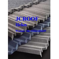 Best Stone Coated Roofing Sheet Modern classical tile 1290*370*0.4 mm Install Size wholesale
