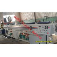 China PE / PP Gas Water Plastic Pipe Extrusion Line , Single Screw Extruder on sale
