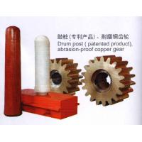 Best Drum Post (Patented Product) / Abrasion-Proof Copper Gear wholesale