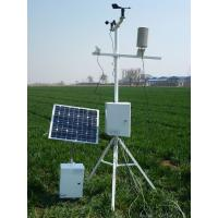 Best Agricultural Meteorological Station / Agricultural Weather Station wholesale