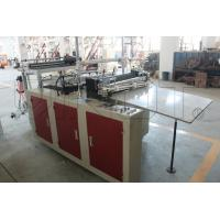 Best Multi Functional Plastic Bags Manufacturing Machine 2900×1300×1500mm wholesale