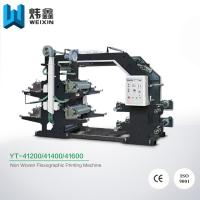 China High Speed Flexo Rotary Label Printing Machine With PLC Control Full Automatic on sale