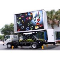 China P20 Steel Outdoor Led Video Display Billboard Advertising Wall Front Serviceable Structure on sale