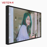 Best 2000 Nits Sunlight Readable Screen , High Brightness LCD Display Resolution 3840 * 2160 wholesale