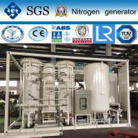 Best SINCE GAS portable nitrogen generator verified CE/ASME for SMT&Electron industry wholesale