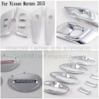 Best Door Handle Bowl Panel Cover/ Front Foglight Cover/Fuel Tank Cover For Nissan Murano 2015 wholesale