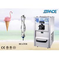 Best 15L Commercial Ice Cream Machine Soft Serve / Frozen Yugurt Making Machine wholesale