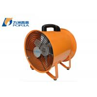 Best Industrial SHT Portable Axial Flow Fan, High Airflow,Low Pressure for Exhaust or Blowing wholesale