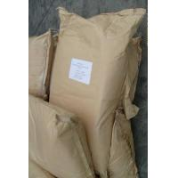 Best Copolymer of Vinyl Chloride and Vinyl Isobutyl Ether wholesale