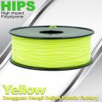 Best Yellow HIPS 3d Printer Filament 1.75 , material for 3d printing Markerbot , RepRap wholesale