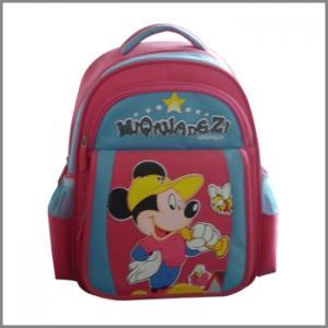 Best new fashion children school bag with best price wholesale