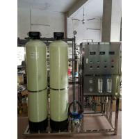 China Tap water treatment plant with water filter machine price commercial use water purifier machine / ro plant on sale