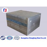 Best Annealed Carbon Steel Block SAE1050 / 50# Hot Rolled Tempering HRC 19 - 22 wholesale