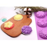 Buy cheap Silicone Molds Flower Soap Mold Candy Molds Chocolate Molds Biscuit Cake Mold from wholesalers