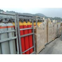 Cheap Ethane gas / C2H6 for sale