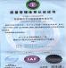 Zhangjiagang EQS Machinery Co., Ltd. Certifications