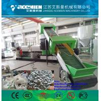Best Double stages pet pelletizing machine/ plastic bottle recycling granulator extruder machine/plastic recycling granulatio wholesale