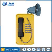 Buy cheap Yellow Industrial Weatherproof Telephone Simple Installation With Cast Aluminum from wholesalers