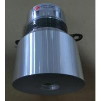 Best High Frequency 70 Khz 60w High Power Ultrasonic Transducer For Ultrasonic Cleaning wholesale