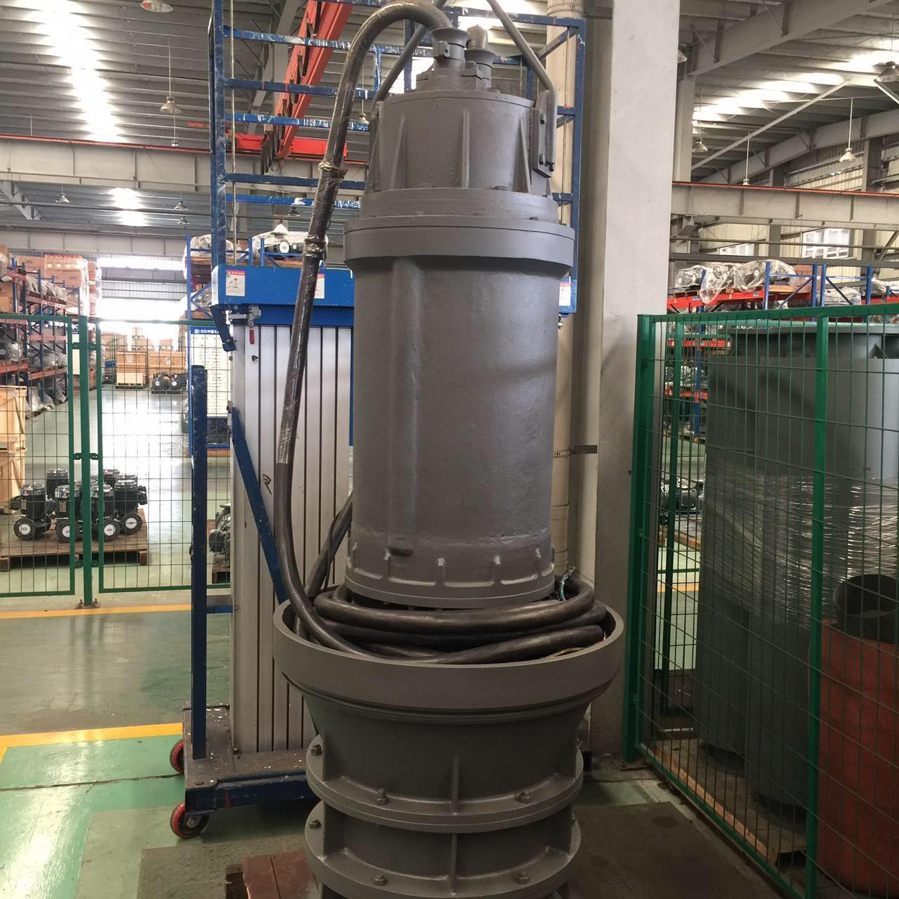 Axial Flow Turbine Submersible Sewage Pump For Waste Water Treatment System