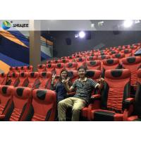Best Professional 3D Cinema System 3D Cinema Chair With 5.1 Audio System wholesale