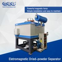 Best 1000mm Magnetic Separator Machine 200 Tons , 380VAC Magnetic Separator For Grinder wholesale