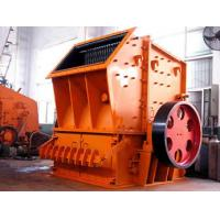 China Large Discharge Opening Hammer Mills & Rock Crushers for Coal Limestone Rock Stone on sale