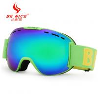 Best UV Protect Anti Fog Professional Snow Ski Goggles with FDA Certificate wholesale