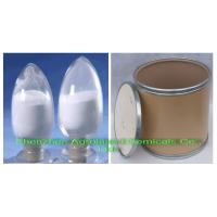 Best Herbal Agriculture Metalaxyl 95%TC 25%WP CAS 57837-19-1 For Vegetables wholesale