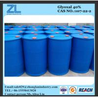 Best Transparent Liquid Food Industry Glyoxal With Formaldehyde ≤100ppm wholesale