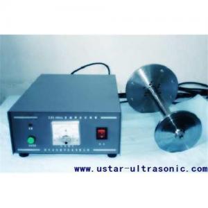 Best Ultrasonic metal powder making, ultrasound powder making processor, machine,equipments wholesale