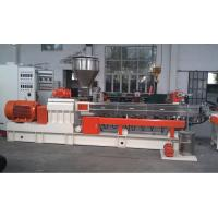 Best ABS PC PS PP masterbatch Double Screw Extruder 200-300kg/h ABB invertor wholesale