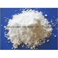 Best CMC/Sodium Carboxy Methyl Cellulose for Detergent White Powder/CAS 9004-32-4 wholesale