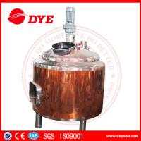 Best Super 500L 3BBL Micro Beer Brewery Equipment Red Copper / SUS304 wholesale