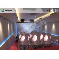 Best Black Genuine Leather Movie Theater Seat Pneumatic Motion Movie Theater Chair wholesale