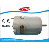 Best 24V Permanent Magnet DC Motor For Cordless Power Tools , Adjusted Shaft Length wholesale
