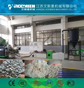 Best Double stages pet pelletizing machine/ plastic bottle recycling granulator extruder machine wholesale