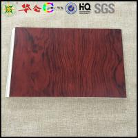 China 2017 Popular Interior decoration pvc wall panel haining and transparent false ceiling in Pakistan for wall and ceiling on sale