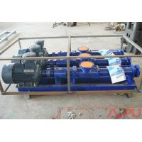 Cheap Aipu solids APG series S.S screw pump for centrifuge in drilling mud system for sale