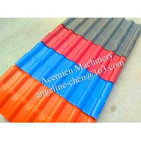 Best New plastic colony roofing tile roofing material shingles wholesale
