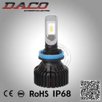 Buy cheap T8 Single All in One Led Headlight Kit H1, H3, H7,H8/H9/H11, 880/881, 9005/HB3, from wholesalers