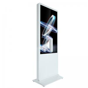 Best Rohs 4096×4096 Touch Screen Kiosk wholesale