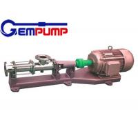 Best Stainless steel chemical single screw pump / High Efficiency Stainless Steel Pump / industry use pump wholesale